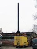 демонтаж дымовой металлической трубы